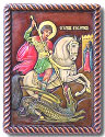 Icon St. George Z22